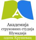 Академија струковних студија Шумадија одсек Крушевац